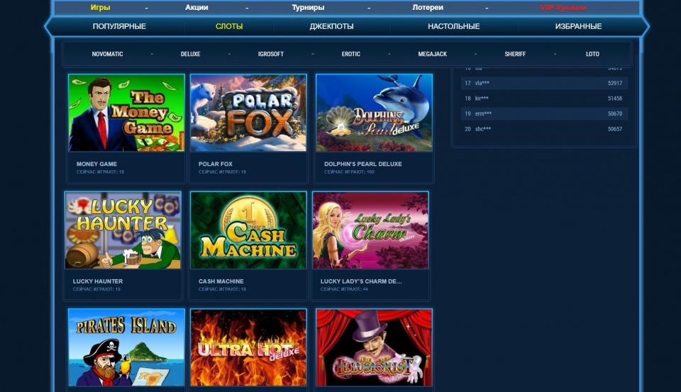 Сайты казино россии