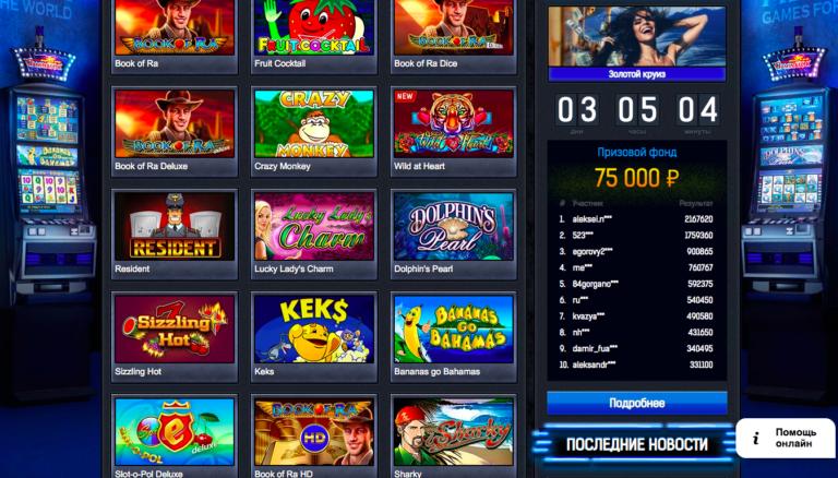 Казино 4 королевы игровые автоматы бесплатно игровые автоматы бананы играть