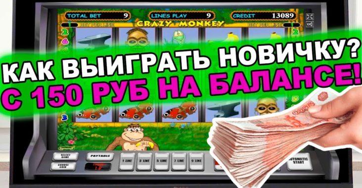 играть в игровые автоматы бонус бесплатно