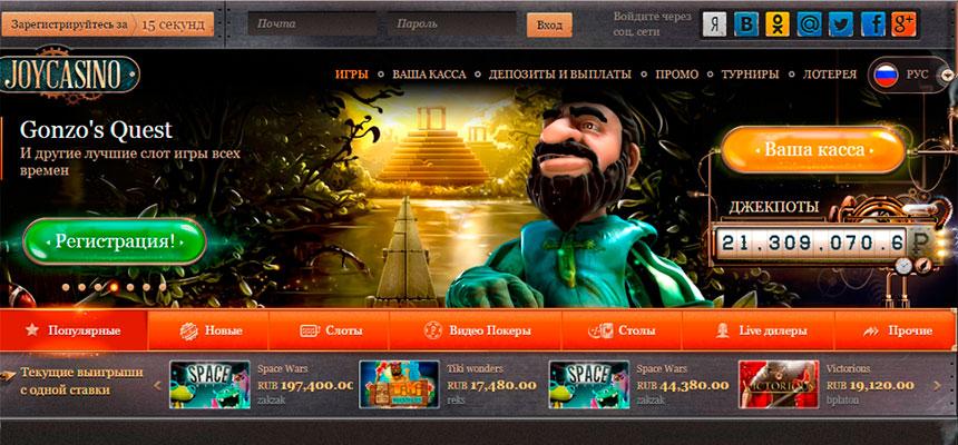 Игровые автоматы как вылечить играть онлайн бесплатно без регистрации и смс казино