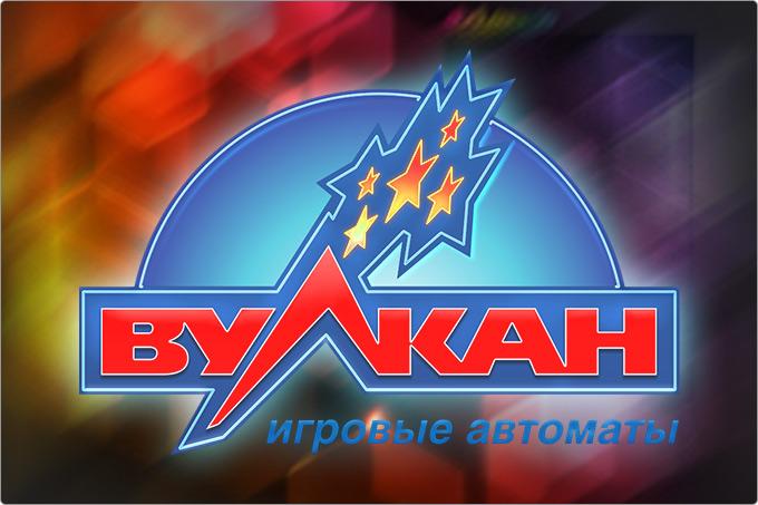 Казино вулкан игры бесплатно игровые аппараты для казино в москве