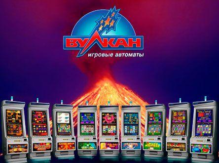 Игровые автоматы в житомири