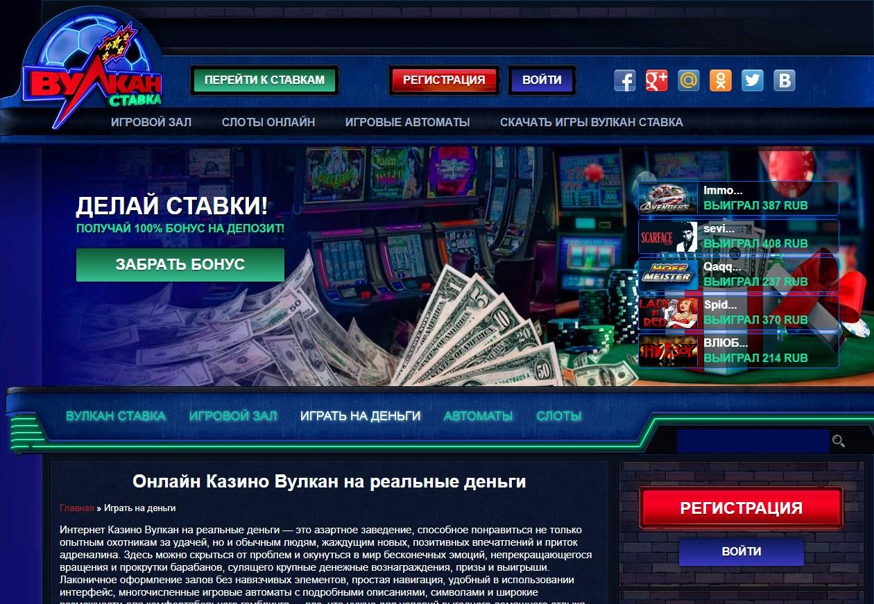 Игровые автоматы играть бесплатно без регистрации 777 слоты