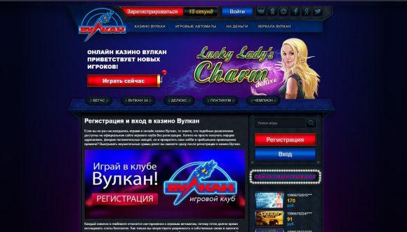Онлайн казино играть сейчас телефон казино хо