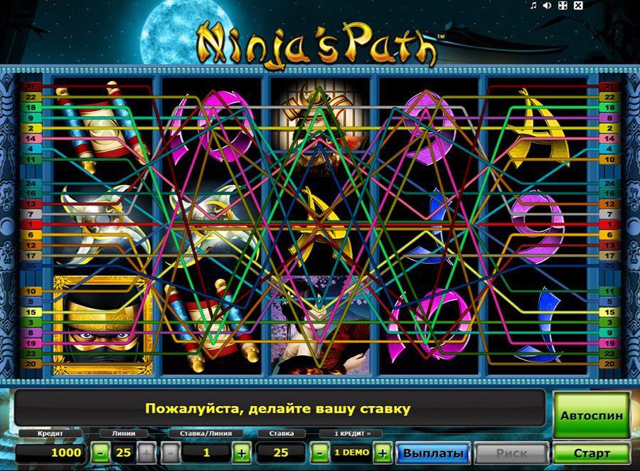 Еврогранд казино играть бесплатно казино рояль онлайн в hd качестве бесплатно