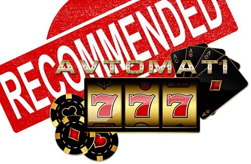 Игровые автоматы дем азартные слот автоматы