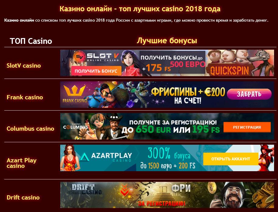 Хабаровск игровые автоматы