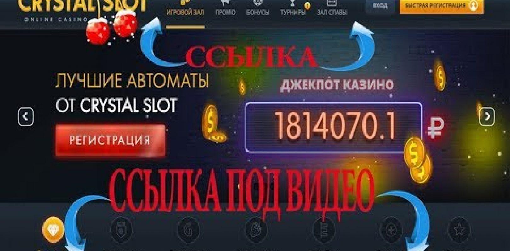 Игровые автоматы слоты демо версии