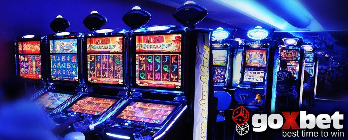 Игровые автоматы вегас играть в онлайн бесплатно фильмы про игровой автомат