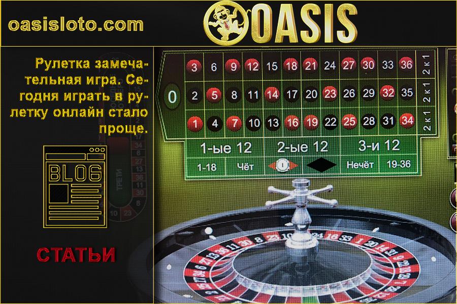 Игровые автоматы слоты играть бесплатно без регистрации смс