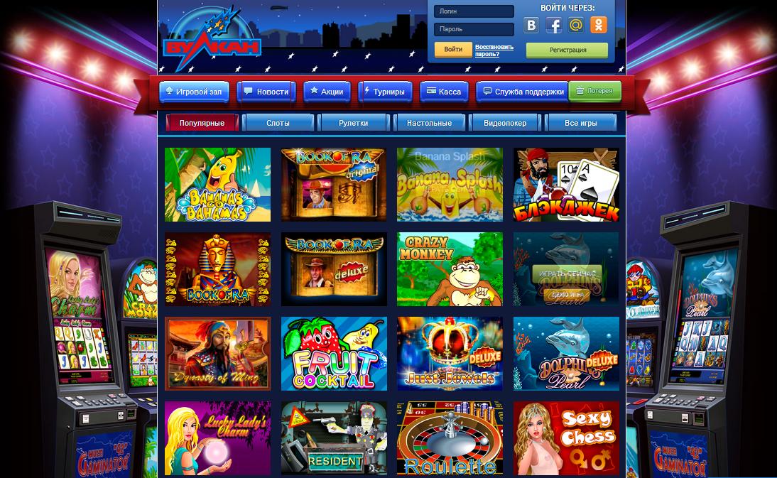 Отзывы о казино slotico