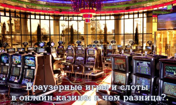Скачать игры для телефона игровые автоматы лягушки