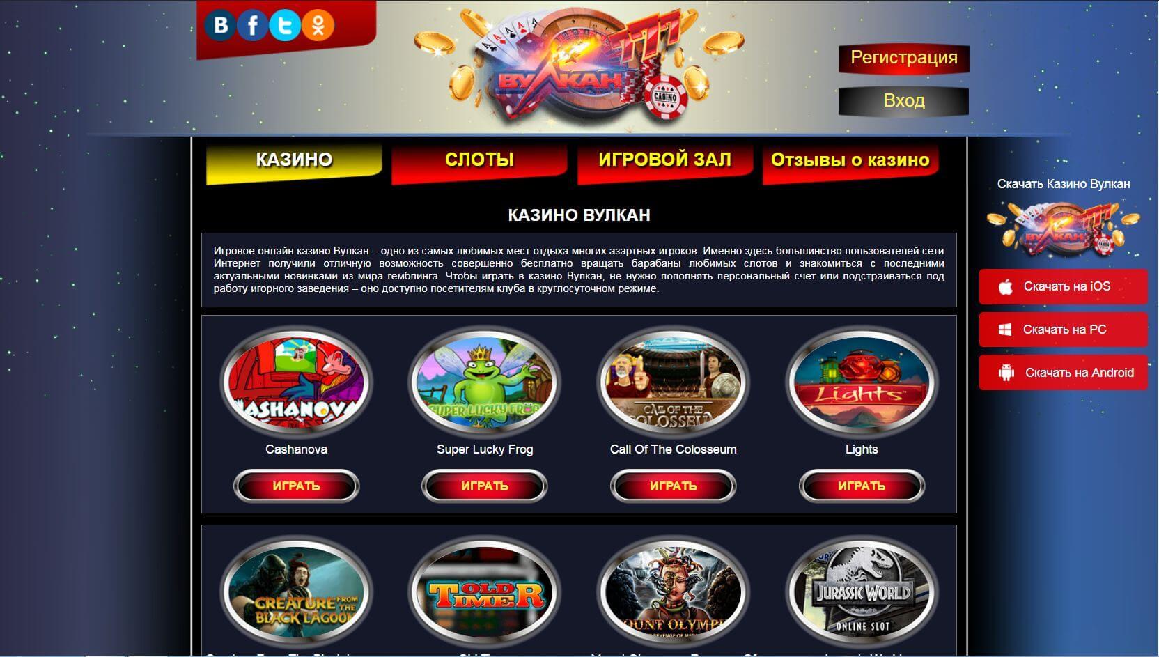 Список казино платящих покер мобильный онлайн скачать бесплатно